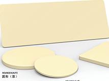 抗菌双面橡胶菜板
